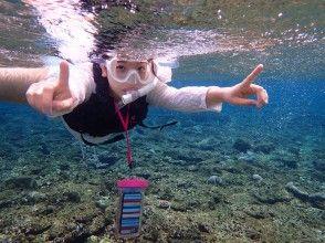 プランの魅力 Blue cave snorkeling の画像