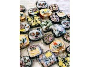 プランの魅力 Too cute decorative roll ☆ の画像