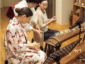 プランの魅力 Free rental! Experience in kimono の画像