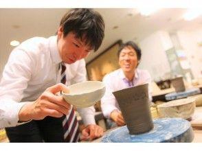 プランの魅力 Recommended for participation with friends and girls-only gatherings ♪ の画像
