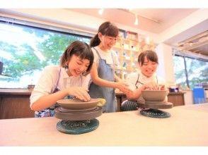 プランの魅力 Relax with pottery ♪ の画像