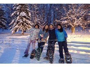 プランの魅力 雪鞋体验 の画像