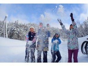 プランの魅力 在雪地里玩耍 の画像