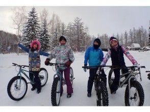 プランの魅力 可以在雪地上行驶的胖自行车体验 の画像