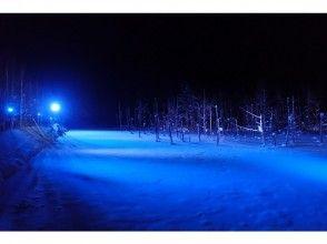 プランの魅力 蓝塘 の画像