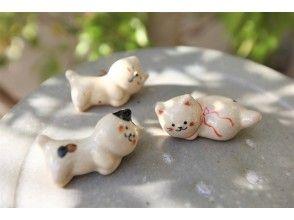 プランの魅力 Cat chopstick rest to enjoy meal time ☆ の画像