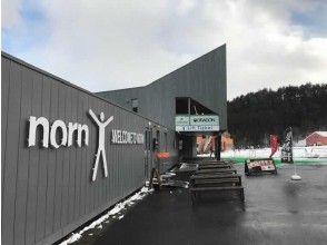 プランの魅力 Ski resort start! の画像