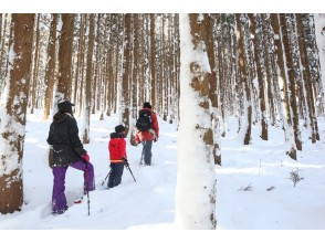 プランの魅力 Just walking on the snow is fresh! What? の画像