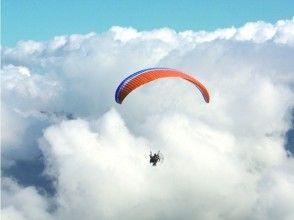 プランの魅力 早晨的第一場雲海飛行 の画像