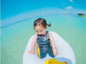 プランの魅力 3歳までのお子様は無料★ の画像