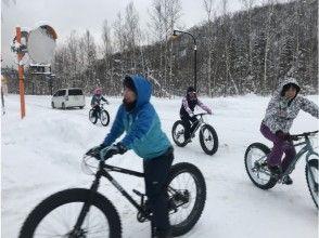 プランの魅力 札幌出發,脂肪自行車北海道的冬天一半日享受計劃♬ の画像