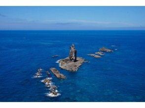 プランの魅力 神威岩 の画像