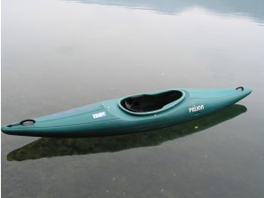 プランの魅力 Kayak の画像