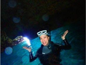 プランの魅力 青の洞窟で記念撮影☆ の画像