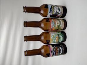 プランの魅力 北阿尔卑斯啤酒厂八方州麦芽 の画像