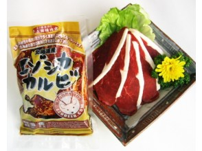 プランの魅力 Very popular! Tokachi Ezo Venison BBQ の画像