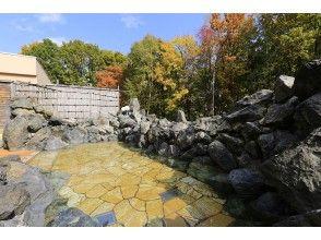 プランの魅力 ♪ Kuttari hot spring ♪ の画像