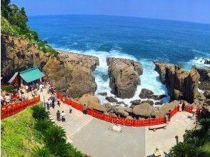 プランの魅力 人気観光地「鵜戸神宮」 の画像