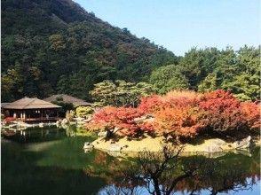 プランの魅力 Colorful scenery の画像