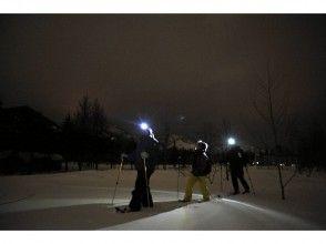 プランの魅力 夜の雪原は神秘的 の画像