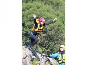 プランの魅力 川にジャンプ! の画像