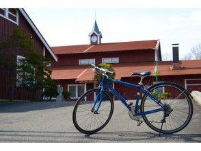 プランの魅力 北石狩の魅力再発見の、お試しサイクリングプラン の画像