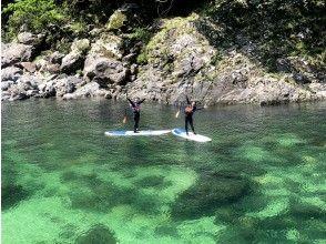 プランの魅力 Relax and refresh yourself surrounded by pure water and green forest! の画像
