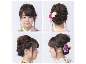 プランの魅力 Hair set two star (2000 yen) の画像