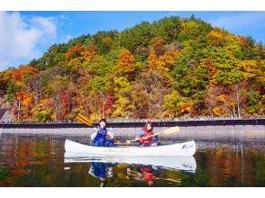 プランの魅力 秋の河口湖 の画像
