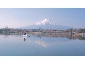 プランの魅力 逆さ富士とカヌー の画像