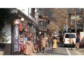 プランの魅力 Kinrin Lake / Yunotsubo Highway の画像