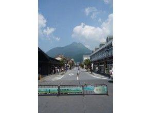 プランの魅力 Yufuin Station Street の画像