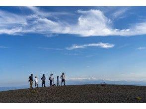プランの魅力 Koasamayama trekking の画像