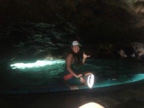 プランの魅力 夏は青の洞窟で記念撮影! の画像