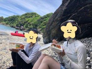 プランの魅力 拘りの島のお弁当! の画像