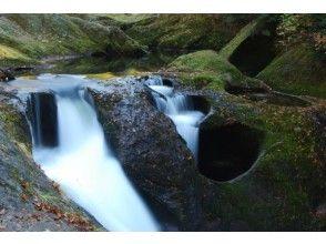 プランの魅力 Komata Gorge の画像