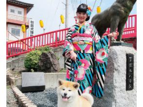プランの魅力 秋田狗大厅 の画像