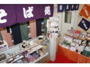 プランの魅力 Shops (insideKorakukan) の画像