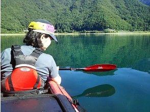プランの魅力 湖面が鏡の様に の画像