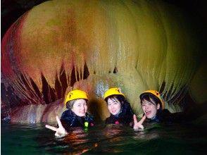 プランの魅力 Pumpkin limestone cave exploration! (Caving) の画像