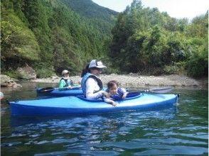 プランの魅力 透明感抜群の川へ漕ぎ出すワクワク体験 の画像