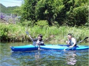 プランの魅力 澄んだ川の流れに身をまかせ自然の恵みを堪能! の画像