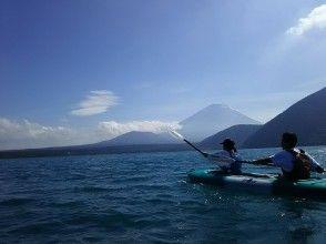プランの魅力 富士山クルージング3 の画像
