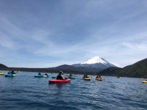 プランの魅力 終始富士山!! の画像