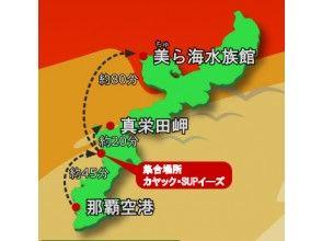 プランの魅力 45 minutes from Naha Airport! の画像