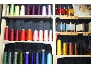 プランの魅力 Colored thread の画像