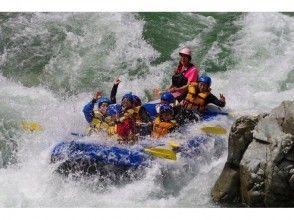 プランの魅力 Tone River rafting! の画像