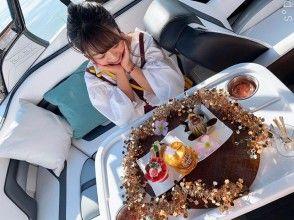 プランの魅力 Carefully selected sweets & anniversary plate の画像