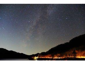 プランの魅力 満天の星空を楽しむ! の画像