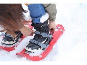 プランの魅力 Rental of snowshoes and snow boots is also included の画像
